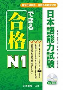 日本語関連の試験(日本語能力試験、日本留学試験 …
